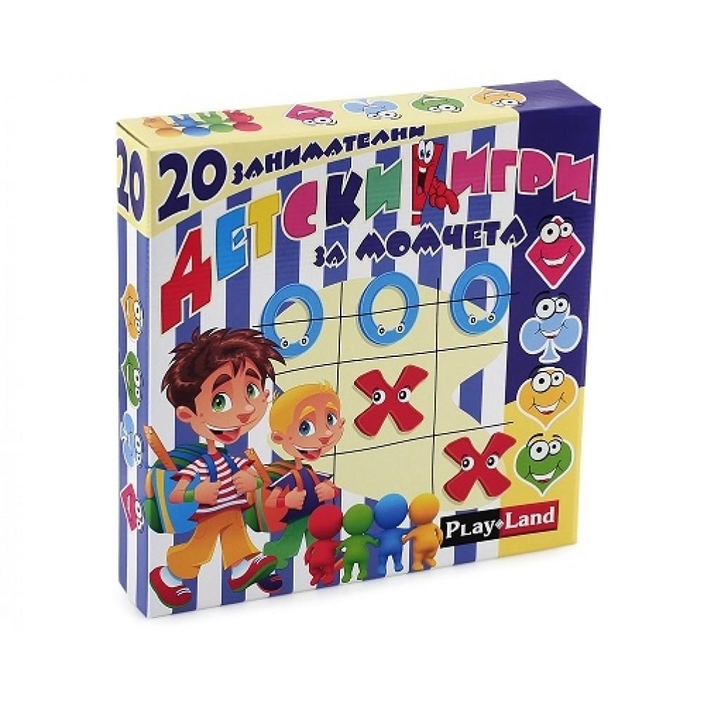 c4855bd4cd2 20 занимателни детски игри за момчета на ТОП цена | Donbaron.bg
