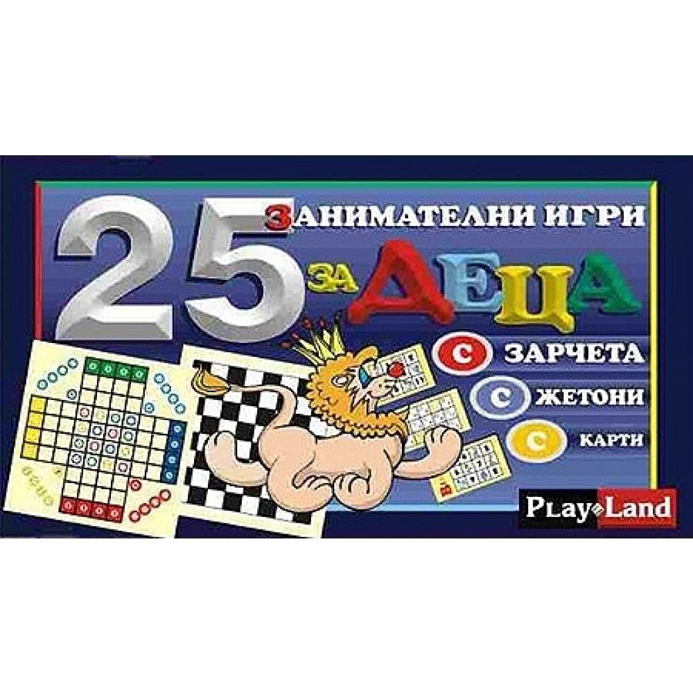 4816d476700 25 занимателни игри за деца на ТОП цена | Donbaron.bg