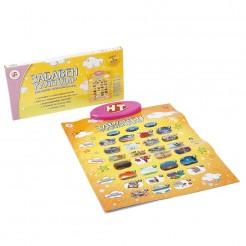 0fae6212db8 Забавен календар от Happytoys - Образователна интерактивна аудио-визуална  игра